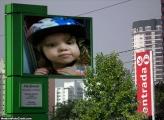 FotoMoldura Outdoor Verde De Rua