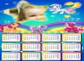 Calendário Pónei Infantil 2017